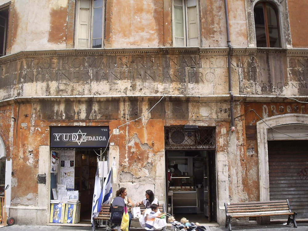 Italy, 2012: Rome on three showers a day. (6/6)